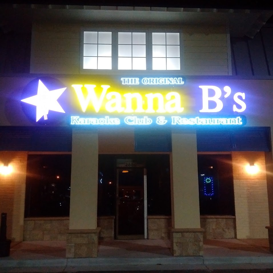 Wanna B's Karaoke Club & Restaurant – Since 1995, the